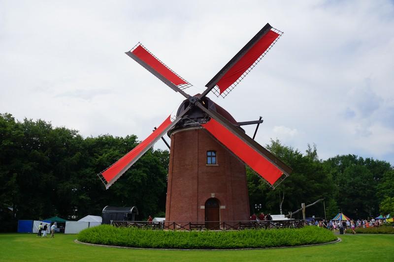 Rügenwalder Mühle in Bad Zwischenahn