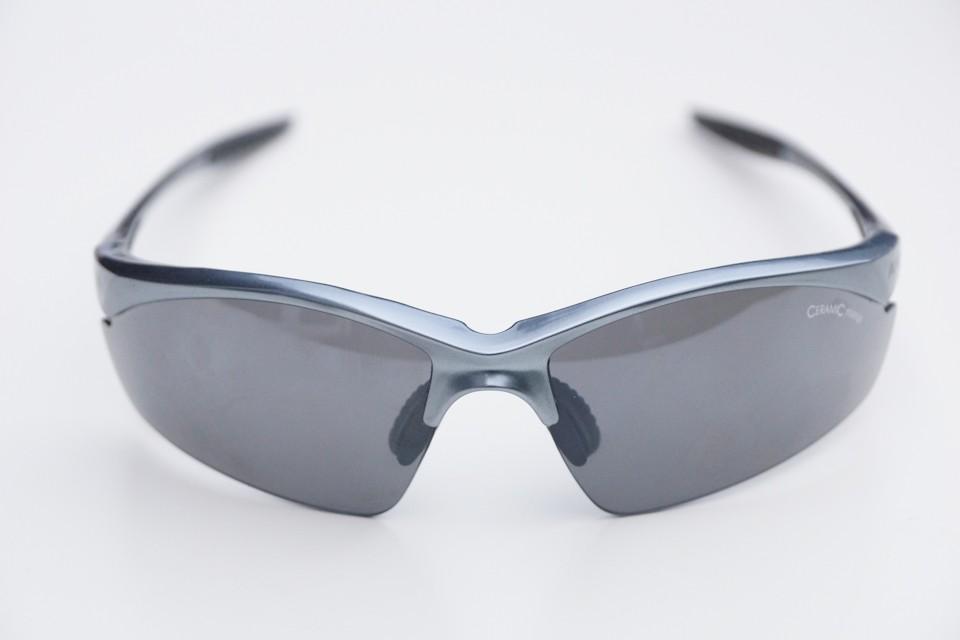 Apina Tri Effect Fahrradbrille mit Wechselgläser
